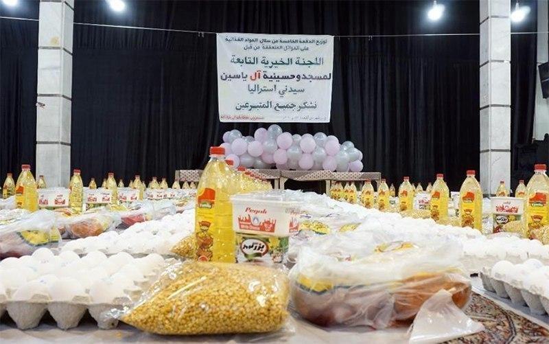 صورة مسجد وحسينية آل ياسين تقدمان دفعة جديدة من الإعانات للأهالي في مدينة قم المقدّسة