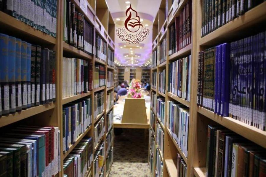 صورة الاتحاد الدولي يدرج مكتبة الروضة الحيدرية ضمن أهم المكتبات الفاعلة في خدمة الباحثين خلال جائحة كورونا