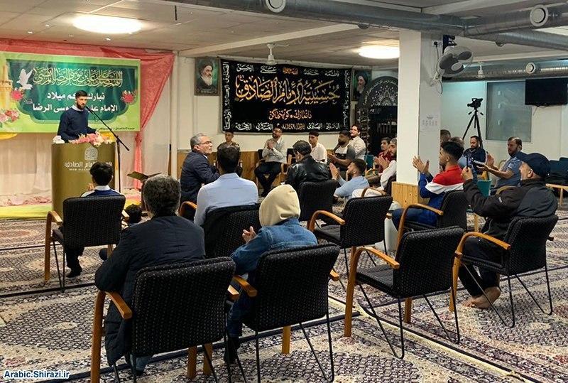 صورة مؤسسة الإمام الصادق عليه السلام في الدنمارك تحتفل بذكرى مولد الإمام الرضا عليه السلام