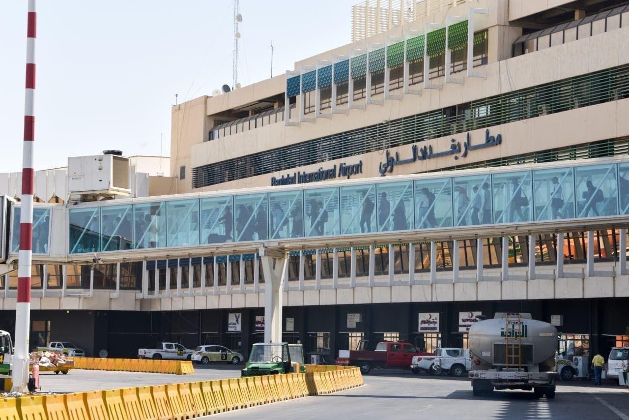 """صورة الصحة تعلن ضوابط السفر للعراقيين من وإلى خارج البلاد """"وثيقة"""""""
