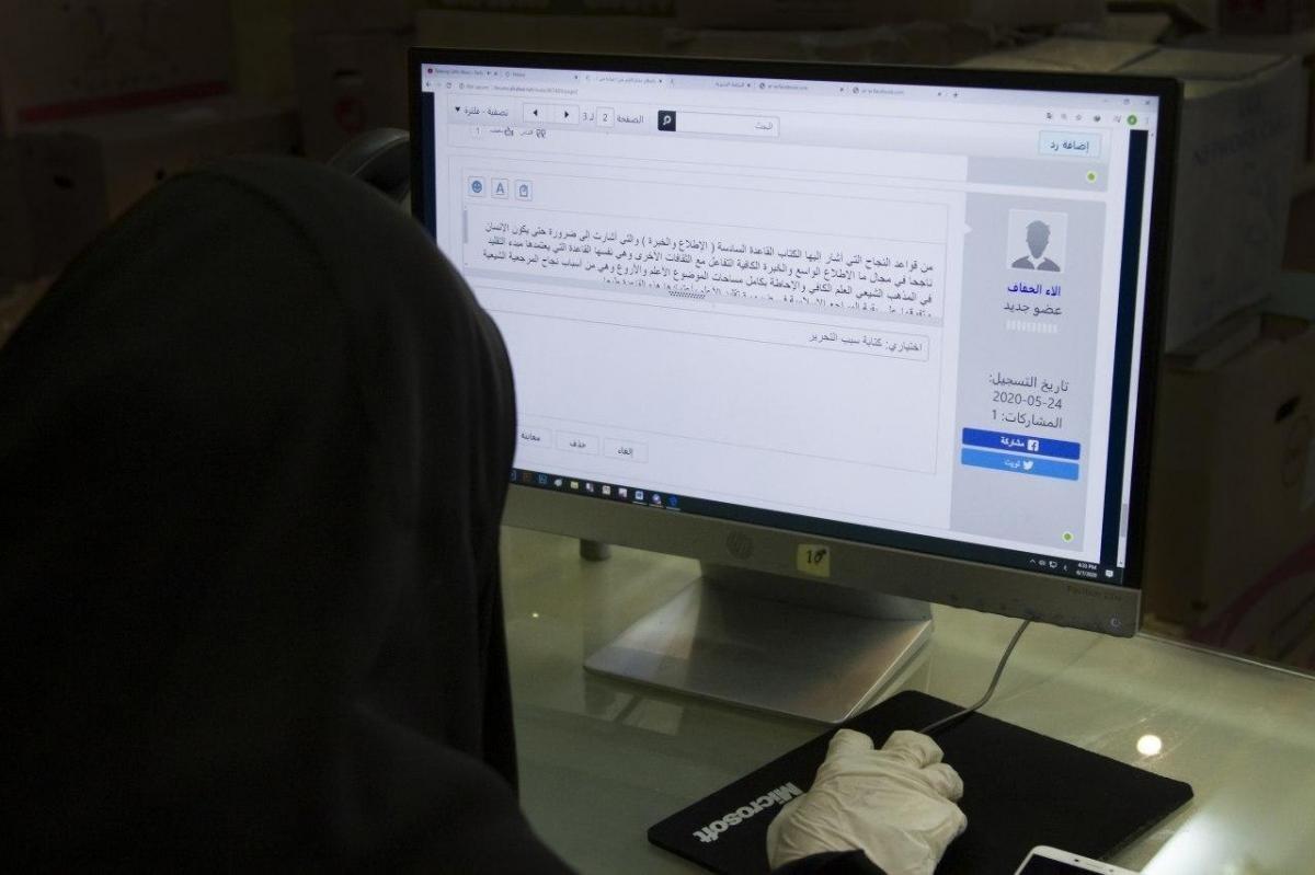 صورة قراءةٌ في كتاب برنامجٌ يتحدّى جائحة كورونا وتُقام جلساته النقاشيّة الثقافيّة افتراضيّاً