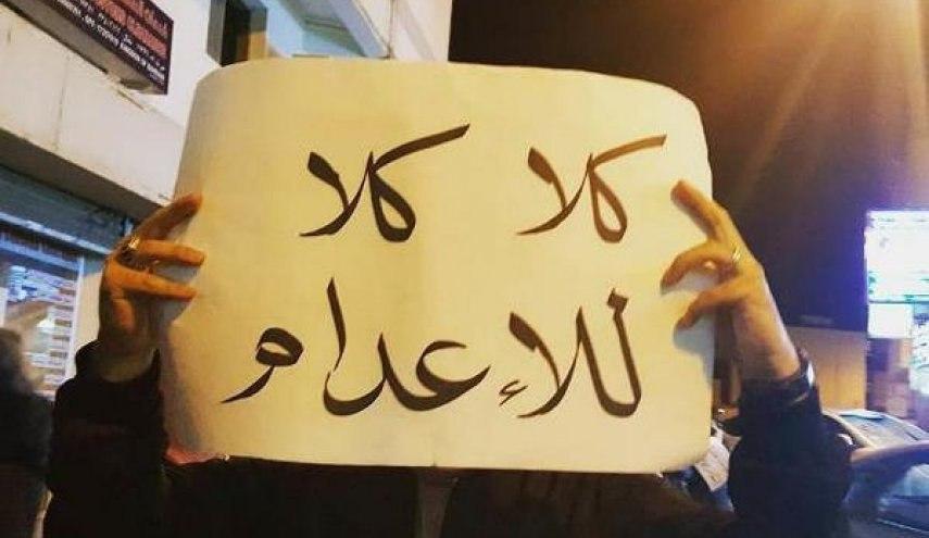 صورة نائب أوروبي يدين أحكام الإعدام الصادرة في البحرين