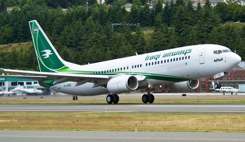 صورة الخطوط الجوية العراقية تصدر تعليمات للراغبين بالسفر إلى إيران