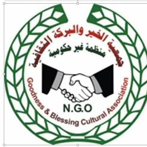 صورة جمعيّة الخير والبركة في بغداد تنفّذ ثلاث مراحل لمشروع رعاية الأيتام