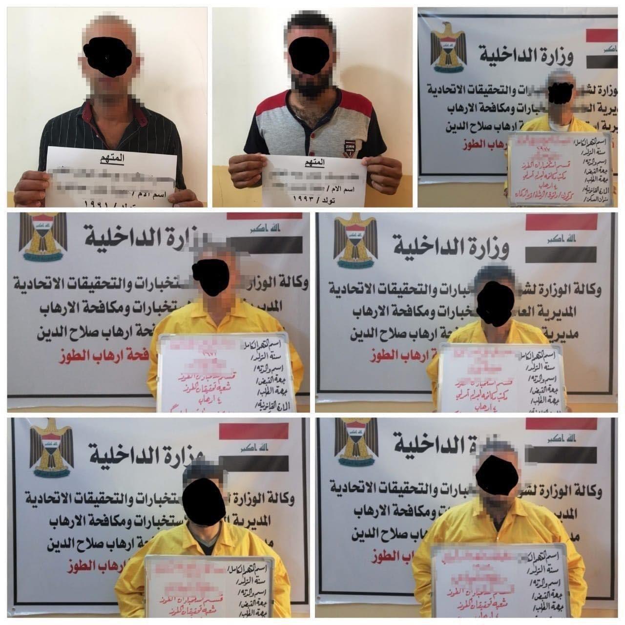 صورة الداخلية العراقية القبض على 7 إرهابيين في صلاح الدين