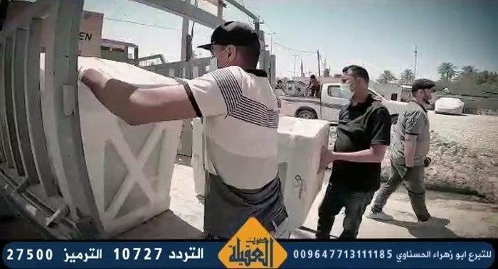 صورة استمرار مشروع أهل المعروف الخيري لدعم المحتاجين في العراق