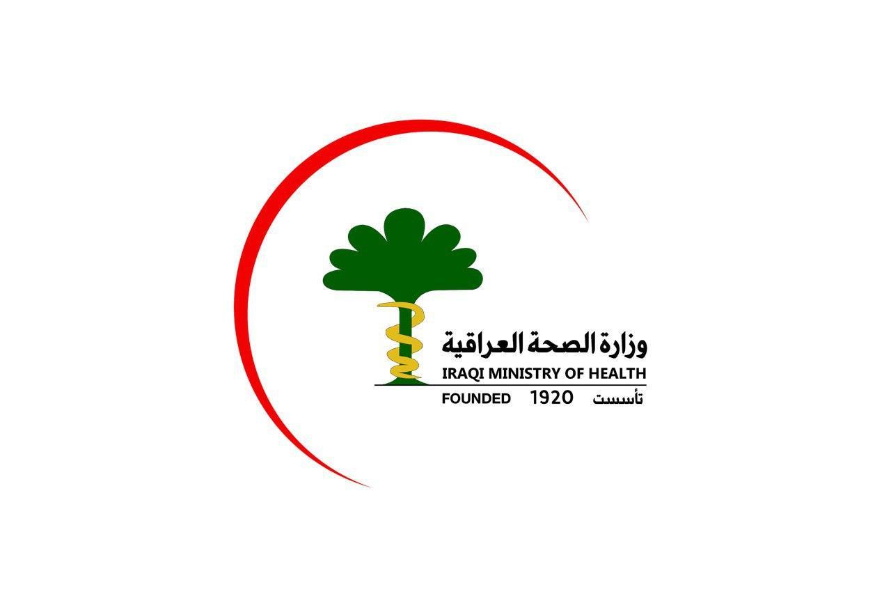 صورة بالتزامن مع تقليص الحظر.. الصحة العراقية تعلن عن إجراءات وقائية مشددة لمنع انتشار كورونا