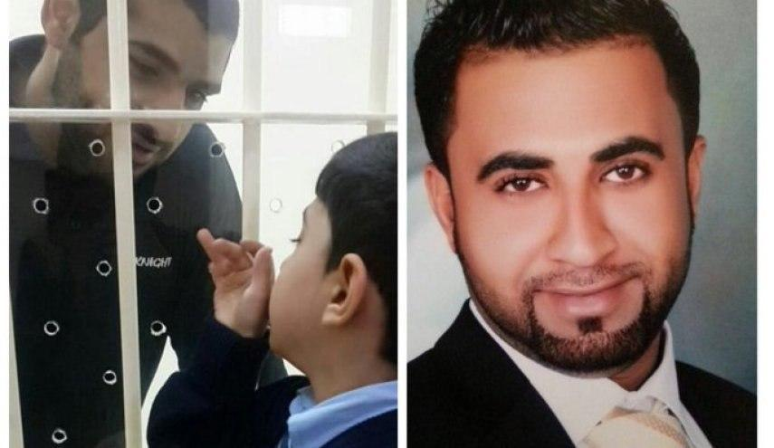 صورة أعضاء في البرلمان الأوروبي يطالبون ملك البحرين بتخفيف أحكام الإعدام
