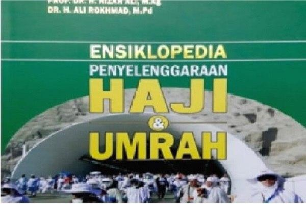 Photo of إصدار موسوعة الحج والعمرة في إندونیسیا