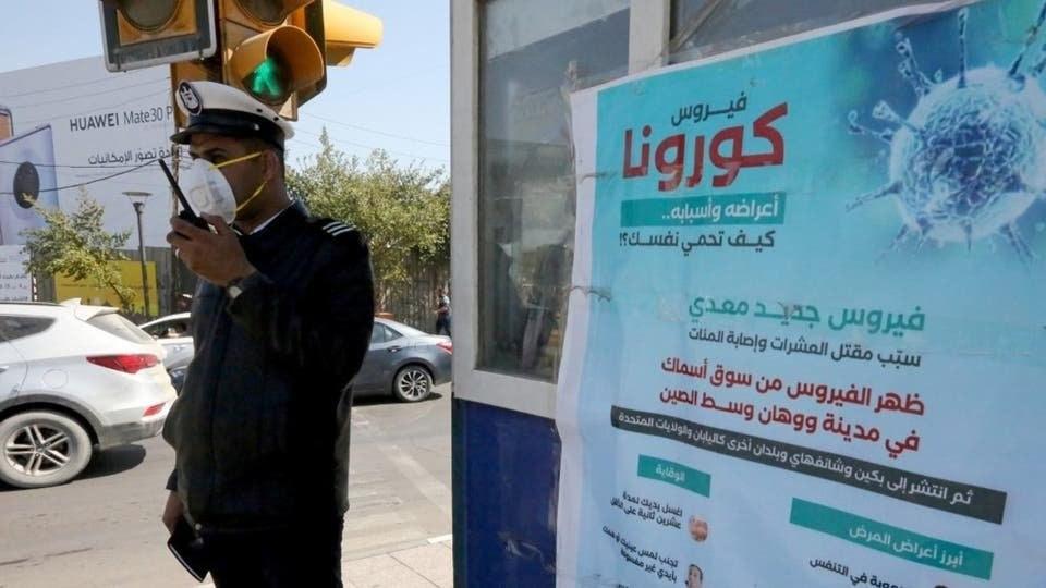 صورة الصحة العراقية حول إمكانية رفع الحظر الشامل: الموقف الوبائي هو من يحدد