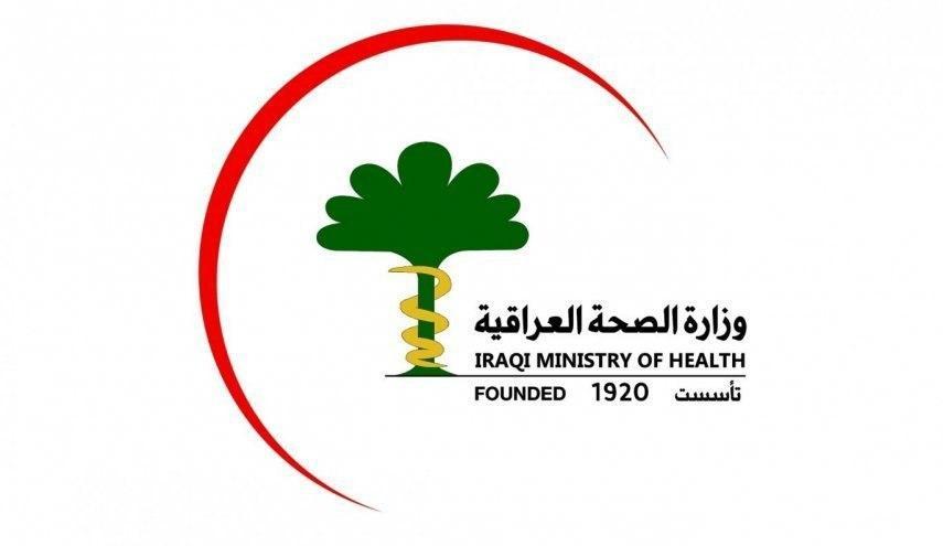 صورة الصحة العراقية تسمح لذوي المتوفين بفيروس كورونا بدفنهم في أي مقبرة عامة (وثيقة)