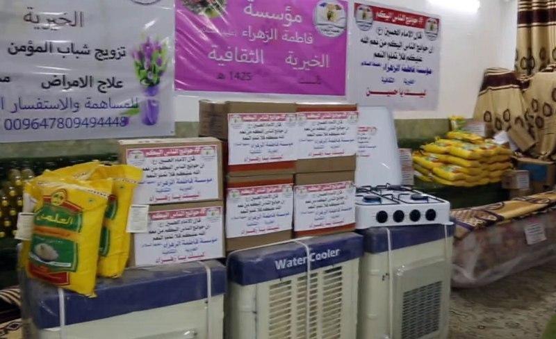صورة فعاليات واسعة لمؤسسة السيّدة فاطمة الزهراء عليها السلام بشهر ذي الحجّة في كربلاء المقدسة