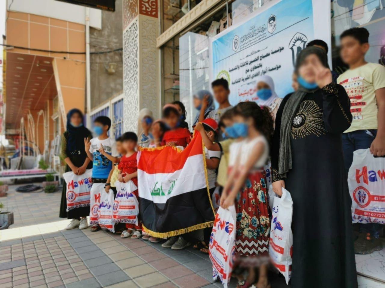 صورة مؤسسة مصباح الحسين عليه السلام تطلق مشروعاً خيرياً لزرع البسمة على وجوه أيتام كربلاء المقدسة