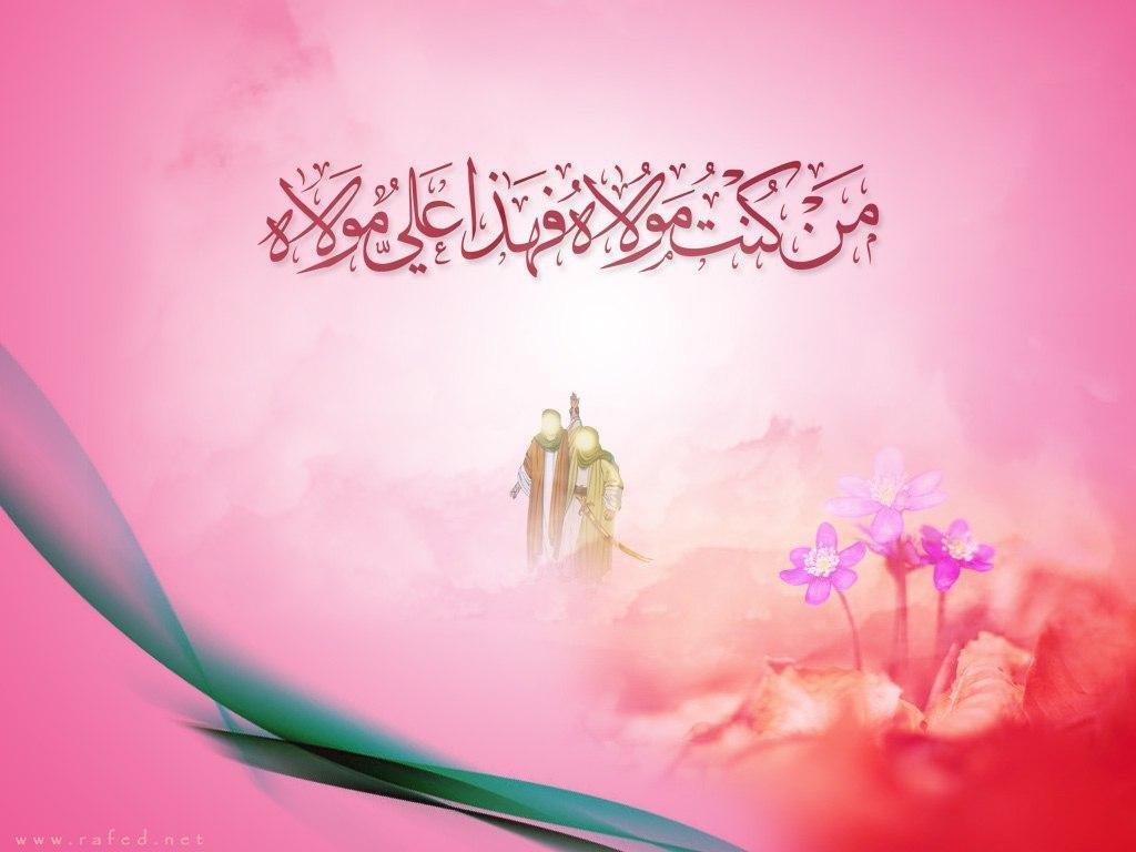 صورة وكالة شيعة ويفز تهنئ المسلمين وأتباع أهل البيت بعيد الغدير الأغر