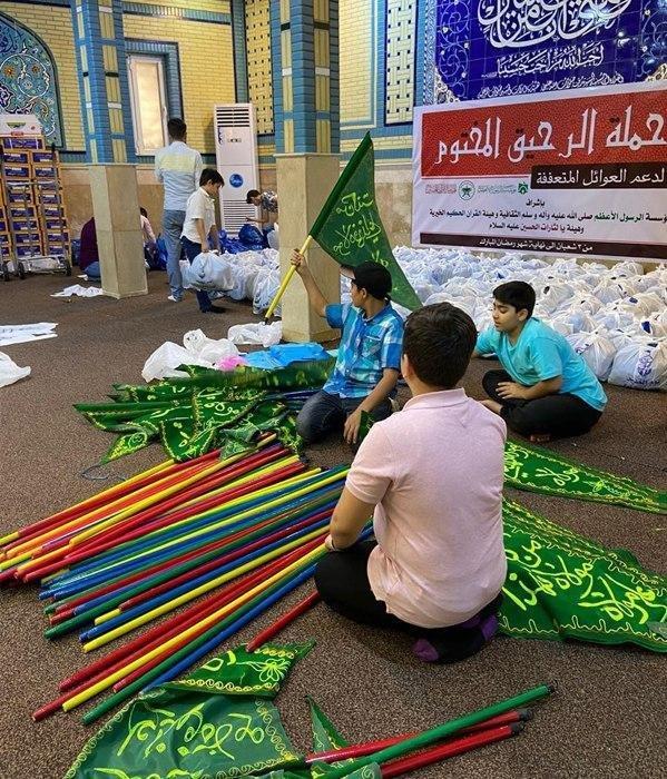 صورة هيأة يالثارات الحسين عليه السلام في كربلاء المقدّسة تحيي عيد الغدير الأغر