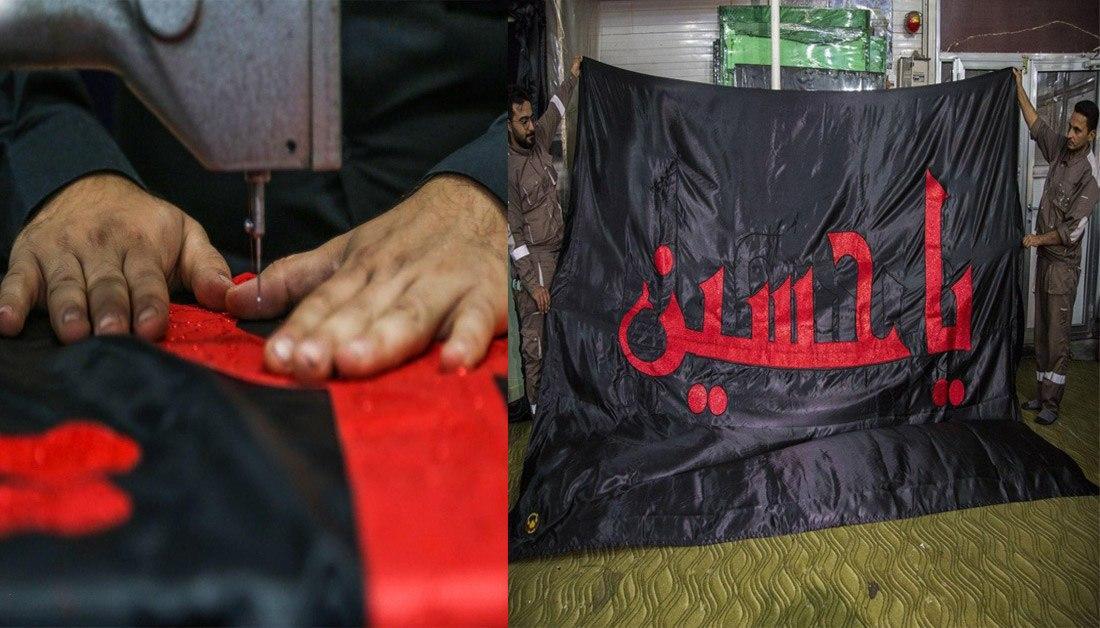 صورة إنجاز الراية السوداء التي سترفع أعلى قبة مرقد الإمام الحسين عليه السلام ليلة الأول من محرم