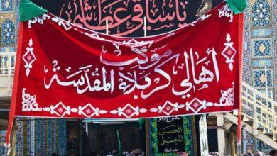 صورة المواكب الكربلائيّة تستذكر شهادة الإمام الحسن المجتبى عليه السلام (صور)