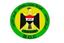 صورة عمليات بغداد تصدر إرشادات وتوصيات بشأن زيارة الأربعين