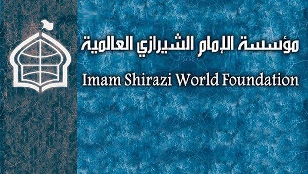 صورة مؤسسة الإمام الشيرازي تبعث رسالة إلى الجهات المسؤولة وأهل الخير في يوم العمل الخيري العالمي