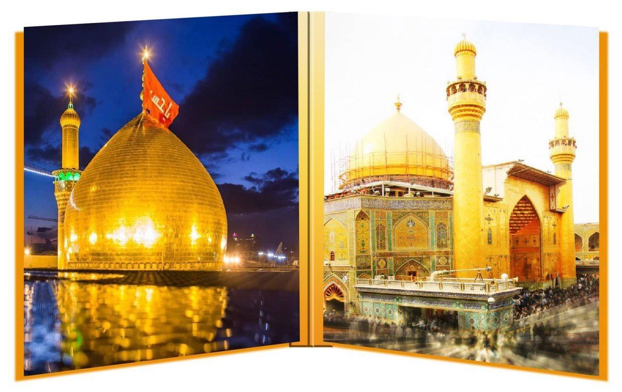 صورة كربلاء المقدسة والنجف الاشرف من بين أكثر 5 أماكن تفضيلاً للمسافرين الباكستانيين