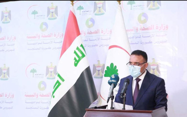 صورة وزير الصحة العراقي يبحث مع نظرائه في خمس دول الإجراءات المتخذة للزيارة الأربعينية