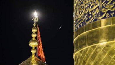 صورة بالصور.. مراسم استبدال راية قبة الإمام الحسين عليه السلام السوداء إلى الحمراء عقب انتهاء شهري محرم وصفر