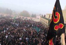صورة منظمة دولية تطالب بيوم عالمي للشيعة