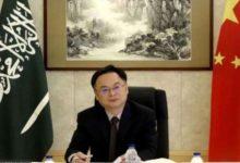 """صورة سفير الصين في السعودية: """"صلوا على من بُعث رحمةً للعالمين"""""""