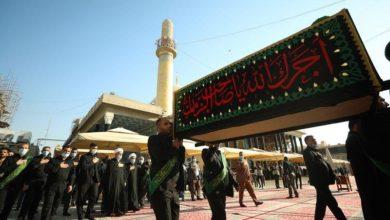 صورة إقامة مراسيم التشييع الرمزي لنعش النبي صلى الله عليه وآله في سامراء