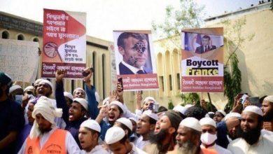 صورة الآلاف في بنغلاديش يتظاهرون ضد فرنسا