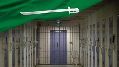 صورة منظمة أمريكيون تطالب الكونغرس بإثارة القلق حول حقوق الإنسان بالدول الخليجية