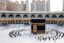 صورة وزارة الحج السعودية: أداء مناسك العمرة متاح لمسلمي العالم