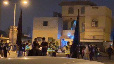 صورة البحرينيون يحيون ذكرى الأربعين ضمن الإجراءات الاحترازية رغم القمع