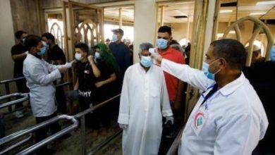 صورة مؤشرات إيجابية على انخفاض إصابات كورونا في العراق بعد زيارة الأربعين