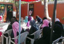 صورة إحياء الأيام المحسنية في مركز السيّدة أُمّ البنين عليها السلام في جمهورية مدغشقر