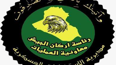 صورة الإطاحة بمسؤول مشاجب وآمر مفرزة لما يسمى ولاية شمال بغداد
