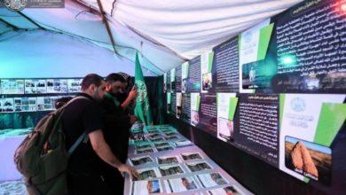 صورة مركز القرآن الكريم في العتبة العلوية يشهد انطلاق فعاليات المخيم العلوي القرآني على طريق يا حسين