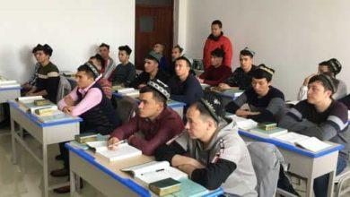 صورة الصين تشدد القيود على مسلمي الإيغور