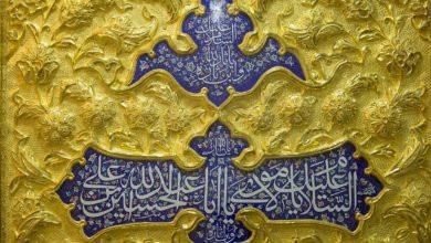 صورة بالصور .. النقوش والزخارف الإسلامية التي تزين أبواب مرقد الإمام الحسين عليه السلام