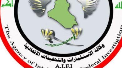 صورة القوات العراقية تفكك خلية إرهابية نائمة في كركوك
