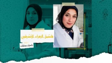 """صورة عالمة شيعية شابة تبتكر طريقة لترجمة لغة """"البكتيريا"""""""