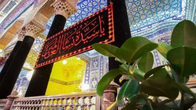 صورة بالصور.. المراقد المقدسة في العراق تجدد العزاء في ذكرى استشهاد الزهراء عليها السلام