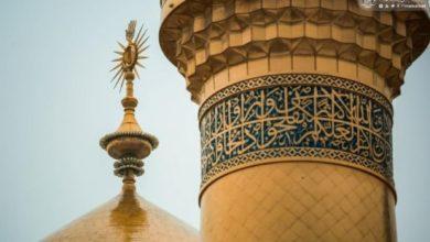 صورة بالصور.. حبات المطر تعانق قُبة الإمام عليٍّ عليه السلام