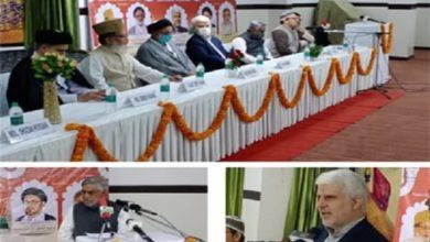 صورة إقامة مؤتمر حول الرسول الاكرم صلى الله عليه واله والانسان المعاصر في الهند