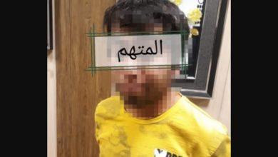 صورة العراق.. الإرهابي أبو طلحة في قبضة رجال الأمن