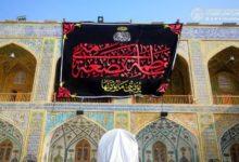 صورة نشر الحزن والسواد بذكرى استشهاد السيدة الزهراء عليها السلام في الصحن العلوي الشريف