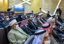صورة لترسيخ التعايش السلمي .. شخصيات من طوائف وديانات متعددة تجتمع في العتبة الحسينية