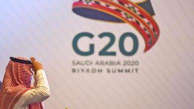 صورة حملة عالمية لمقاطعة قمة العشرين بسبب السعودية وحربها على اليمن