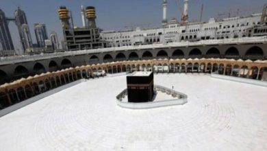 صورة السعودية تدخل تعديلات على رسوم تأشيرات الحج والعمرة والزيارة