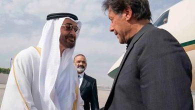 صورة بعد منعها مواطني 13 دولة مسلمة.. باكستان تطالب الإمارات بإيجاد حل